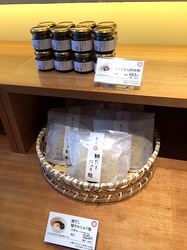 鎌倉市雪ノ下しらす山椒とも乃のにゅう麺