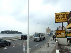 海が見えるCOCO'S(ココス) 江ノ島店@腰越からの江ノ島