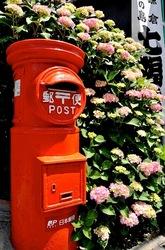 鎌倉極楽寺力餅家の近くのポスト