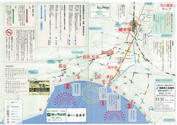 鎌倉花火大会の打ち上げ場所と穴場観覧スポット