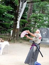 茨城県つくば市筑波山名物のガマの油売り口上