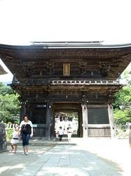 茨城県つくば市筑波山の筑波山神社