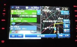 湘南から宮島厳島神社・出雲大社・鳥取砂丘ドライブ
