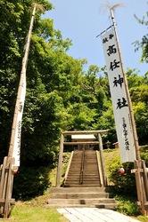 新潟県佐渡島のパワースポット佐渡金山の割戸上の高任神社