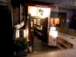 鶏天狗ひいと@藤沢駅南口の外観