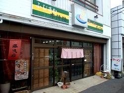 藤沢本町のラーメンすゞノや(すずのや)の外観