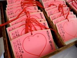江ノ島江島神社の恋結び・縁結び絵馬