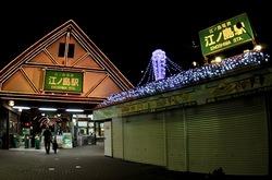 江ノ電江ノ島駅ライトアップ