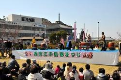 湘南江の島春まつり2014江島神社で太鼓イベント