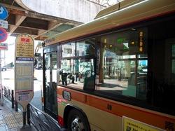 神奈中バス藤沢停留所
