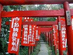 鎌倉紅葉スポット鎌倉駅周辺の佐助稲荷神社