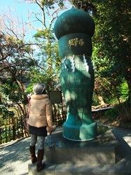 鎌倉荏柄天神社の絵筆塚