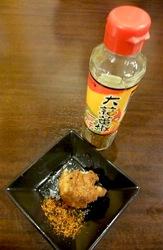 善行の人気海鮮居酒屋ほんまの大蒜蕃椒七味
