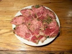 藤沢善行のホルモン焼き元気屋の牛タン