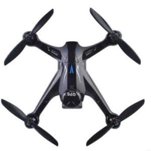 Professional Drone HD Wide-angle Camera 4-Axis Gyro Quadcopter