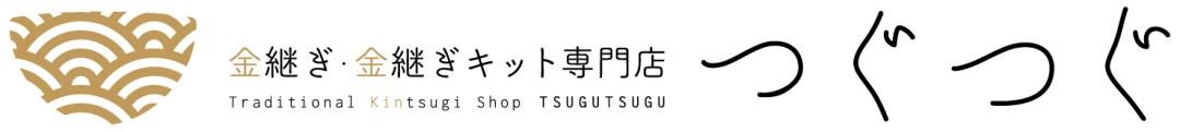 Traditional Kintsugi Shop TSUGUTSUGU