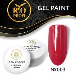 Гель краска с липким слоем 7 гр Красная №03