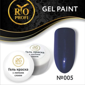 Гель краска с липким слоем 7 гр Синяя №5