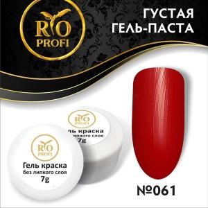 Гель-паста густая без липкого слоя 7гр Красная №61