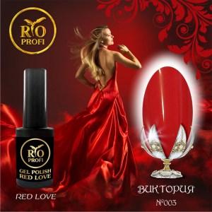 Каучуковый гель лак Red Love 3,5 мл №3 Виктория