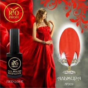 Каучуковый гель лак Red Love 3,5 мл №9 Эльмира
