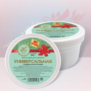 Сахарная паста для шугаринга Универсальная Плотной консистенции 500 гр