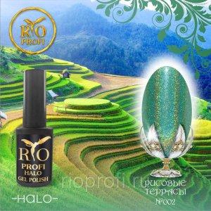 Каучуковый гель-лак Rio Profi cерия Halo №2 Рисовые Террасы, 7 мл