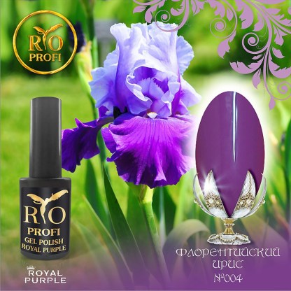 Rio Profi серия Royal Purple