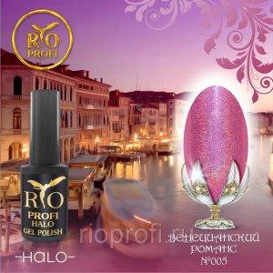 Каучуковый гель-лак Rio Profi cерия Halo №5 Венецианский Романс, 7 мл