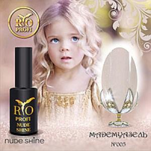 Каучуковый гель-лак Rio Profi серия Nude Shine №5 Мадемуазель, 7мл