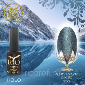 Каучуковый гель-лак Rio Profi cерия Halo №7 Ледниковое Озеро, 7 мл