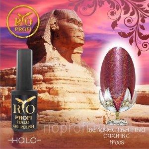Каучуковый гель-лак Rio Profi cерия Halo №8 Величественный Сфинкс, 7 мл