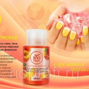 Жидкость для снятия гель-лака, геля, биогеля, акрила с ароматом персика, укрепляющая формула, 180 мл с помпой
