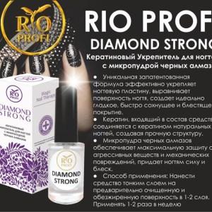 Кератиновый Укрепитель с микропудрой черных алмазов Diamond Strong