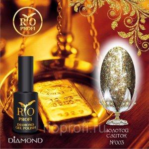 Каучуковый гель-лак Rio Profi серия DIAMOND №3 Золотой Слиток, 7 мл