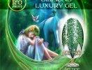 Diamond Luxury Gel №8 Лесное Царство, 5 мл