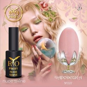 Каучуковый гель-лак Rio Profi серия Nude Shine №7 Чародейка, 7мл