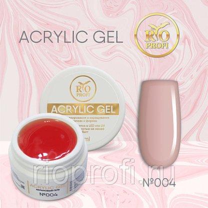 Rio Profi Acrylic Gel в банке 15 мл,светло-натуральный №4
