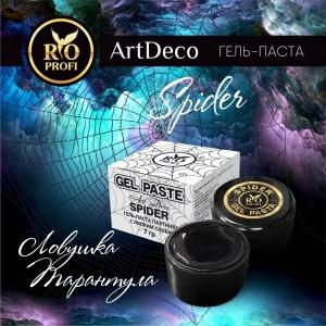 Rio Рrofi Гель-паста Art Deco Spider Паутинка с л.с, 7 гр. «Ловушка Тарантула» (черная)
