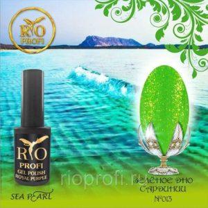 Гель лак Rio Profi Серия Sea Pearl 7 мл №13 Зеленое дно Сардинии