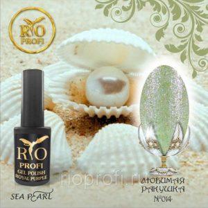 Гель лак Rio Profi Серия Sea Pearl 7 мл №14 Любимая ракушка