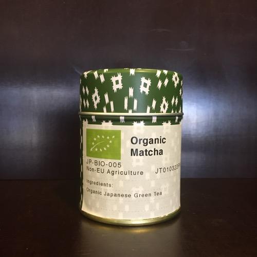 Matcha Kirishima grüner Tee Pulver