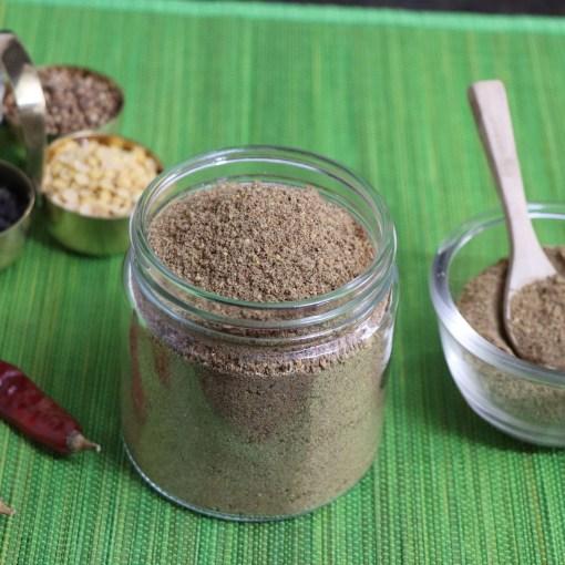 ரசம் பொடி - Rasam Powder Mix