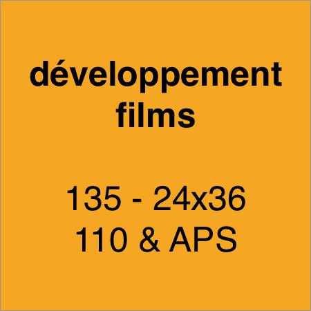 b3223f1697a3db Développement pellicule argentique en ligne - Photolix Film Lab Lille