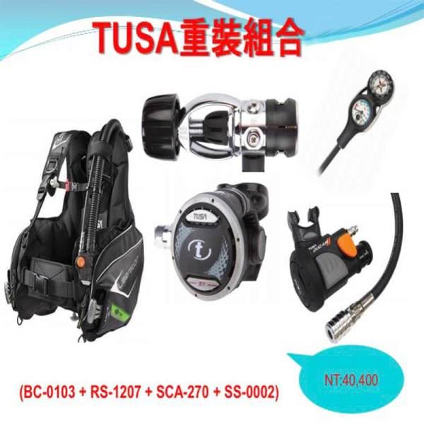 TUSA-BCJ-0103-解放者Ⅱ重裝組合