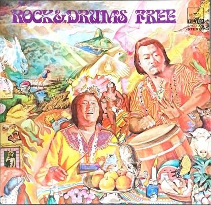rock & drums / free