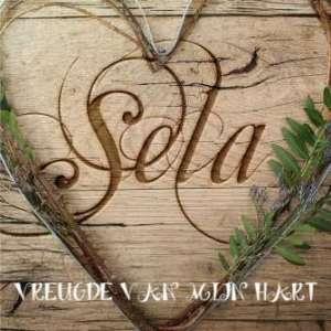Vreugde van mijn hart - Sela