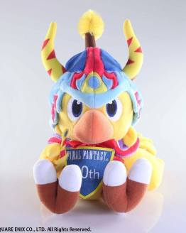Final Fantasy Chocobo Plush
