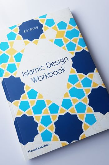 Islamic Design Workbook