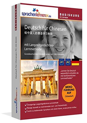 Deutsch für Chinesen